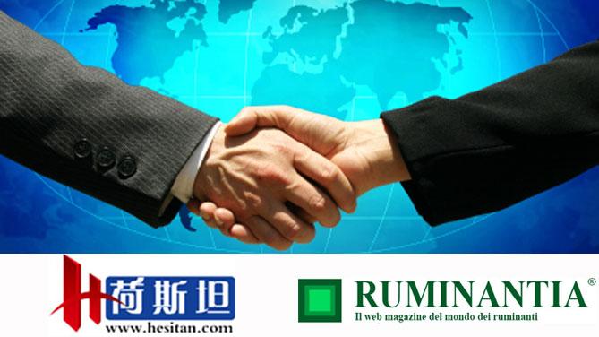 Accordo internazionale tra Ruminantia® e Holstein Farmer DM